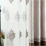 古典的なポリエステル浮彫りになる停電の窓カーテン(01F0006)