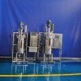 50 litros 100 litros de fermentadora gradual del acero inoxidable