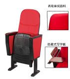 Горячая мебель конференц-зала сбывания/мебель школы/стул конференции