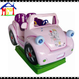 ウィニーのばかなダンス車の娯楽子供の乗車
