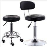 Cadeira moderna cadeira de presidente cadeira de bar (HX-AC067)