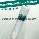 1mのするガラス繊維の網