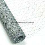 Rede de fio sextavada revestida do PVC com aço de baixo carbono