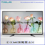 省エネ42 「FHDのフラットスクリーン直接LEDバックライトLED TV 1920X1080