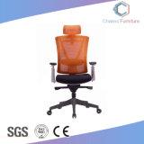 現代家具のLumarのオフィスの網マネージャの椅子