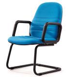사무실 Furnitue 프로젝트 필수 싼 가격 직물 행정상 의자 (HX-LC021A)