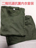 عسكريّة رماديّ تكتيكيّ صوف ملابس بدلة تمويه محدّد مشدودة [مولتيكمو] خارجيّة يخيّم مرنة [ورم-كيبينغ] [أنتي-بكتريا] داخليّ لهاث وأقمصة