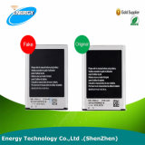 Batterie de téléphone portable Cer certifiée pour Samsung Galaxy S3