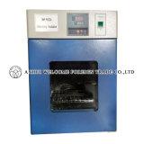[دنب-9022/دنب-9012/دنب-9052] كهربائيّ حراريّ ثرموستاتيّة مختبرة محسنة