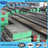 1.2080冷たい作業型の鋼板