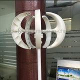 Vertikales Mittellinien-Wind-Turbine-Generator Vawt 300W 12/24VDC Licht und beweglicher Wind-Generator stark und ruhig