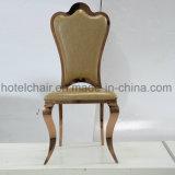 هند أسلوب جيّدة سعر [ستينلسّ ستيل] معدن يتعشّى كرسي تثبيت مع مطعم