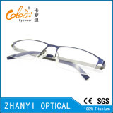 Рамка облегченных Semi-Rimless Titanium стекел Eyeglass Eyewear оптически (8108)