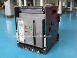 空気回路ブレーカの電力配分の使用された情報処理機能をもったタイプ