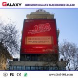 La haute le panneau-réclame extérieur fixe polychrome d'écran de signe d'Afficheur LED de la vitesse de régénération P4/P5/P6/P8/P10/P16 pour la publicité