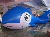 헬륨 풍선을 광-고해 팽창식 PVC 낙지 거북 물고기 상어 해양동물