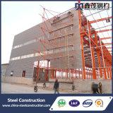 Gruppo di lavoro d'acciaio prefabbricato del magazzino della costruzione della Cina Porfessional