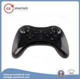 Wii Uのための標準的なゲームのコントローラ