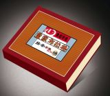 China arropa el rectángulo de regalo del almacenaje del papel de la cartulina del embalaje