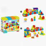Mini Plastic Blocks DIY Brick Toys (H2165041)