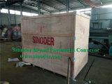 곡물 압축 공기를 넣은 운반 시스템 선적과 내리기를 위한 이동할 수 있는 운반 시스템 곡물 컨베이어를 위한 압축 공기를 넣은 컨베이어