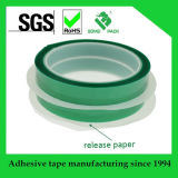 애완 동물 물자 녹색 폴리에스테 실리콘 접착 테이프