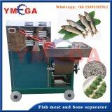좋은 품질을%s 가진 자동적인 물고기 백본 제거 공구 기계