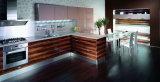 簡単なMFCの小さい台所家具
