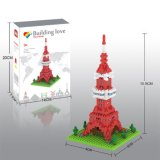 14889403マイクロブロックキットの建物シリーズブロックは創造的な教育DIYのおもちゃ310PCS -東京タワー--をセットした