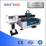 Tipo de alta velocidad cortador fibroóptico del pórtico del laser de la cortadora del laser del CNC