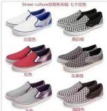 dans des chaussures courantes