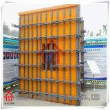 せん断の壁の型枠のサポートの組合せの構造