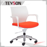 アルミニウムベースが付いている卸し売りオフィス用家具のプラスチックオフィスの椅子
