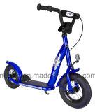 流行の10台のインチの蹴りのスクーターまたは子供のスクーターのフィートのバイクまたは蹴りの自転車か小型蹴りのスクーターまたは通りの蹴りのスクーター