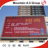 建物の広告のためのP16屋外のフルカラーのLED表示