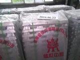 Os melhores fornecedores do lingote ADC12 China da liga de alumínio da qualidade