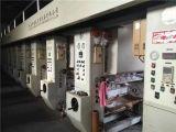 Machines feuilletantes sèches de qualité d'occasion
