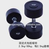 Se utiliza en interiores Fitness Equipment Equipo de gimnasio profesional con mancuernas de goma