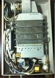 Modulierter ausgeglichener Typ Gas-Warmwasserbereiter - (JSG-A07)