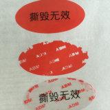 Etiqueta Anti-Falsificando da alta qualidade do fornecedor de China