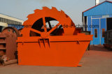 Тип моющее машинаа ведра цены поставкы изготовления песка