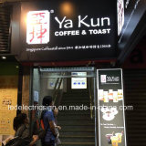 Shop Front Name Advertizing Aluminum LED Light Box Display를 위한 알루미늄 Frame LED Sign