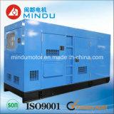 Conjunto de generador diesel silencioso de poco ruido de 200kw Yuchai