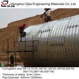 Sargetas de aço por atacado da estrada do grande diâmetro de China