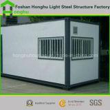 美しく小さい正方形カラー鋼鉄プレハブのオフィスの容器の家