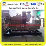 Conjunto de generador diesel marina con el certificado de CCS