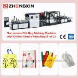 オンラインハンドルの接続を用いる機械を作るEco袋の非編まれた袋(41で)