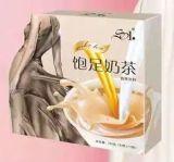Saciedad eficaz fuerte que adelgaza té
