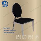 현대 디자인 스테인리스 공상 보라빛 식사 의자 45*45*100cm