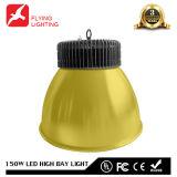 150W LED屋外の産業高い湾ライト